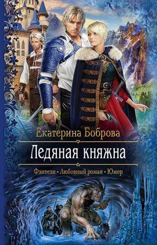 Текст песни Улугбек Рахматулаев - Не повезло в любви ( перевод слова)